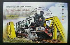 *FREE SHIP Malaysia Public Train Sabah 2015 2016 Railway (Thailand o/p) MNH *odd