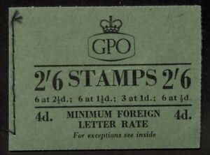 Great Britain 1954 2/6 Black on Green Elizabeth booklet SG# F24 NH