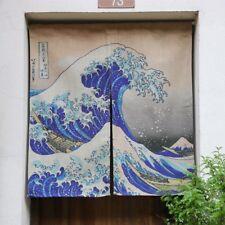 GIAPPONESE tenda della porta arazzo UKIYOE Hokusai OTTIMO ONDA KANAGAWA cotone