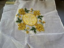 Vintage Needlepoint For Pillow Chair Seat Cover in Oriental Motif with Flowers