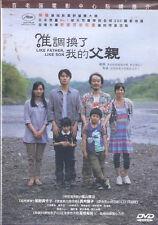 Like Father Like Son DVD Fukuyama Masaharu Maki Yoko Ono Machiko NEW R3 Eng Sub