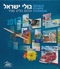 ISRAEL 2013 POSTAL SERVICE ALBUM COMPLETE YEAR SET WITH S/SHEETS MNH