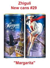 "EMPTY CAN! Zhiguli #29 beer can ""Margarita"" Happy New Year's 2021 Bottom Open"
