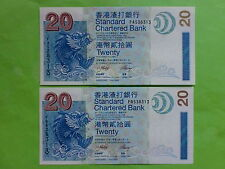 Hong Kong 20 Dollar 2003 Standard Chartered Bank (UNC), 2pcs Same Number, 538313