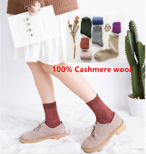 5 Pairs Womens 100%Cashmere Wool Thick Warm Dress Casual Soft Solid Socks Winter