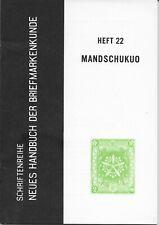 L4254 Germany Deutschland 1962 Heft 22 Die Briefmarken von China Mandschukuo