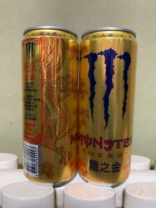 """New China Version Monster Energy """"Golden Dragon"""" Empty Can"""