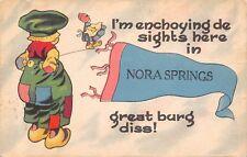 """Enjoying The Sights"" in Nora Springs Iowa~Great Burg Dis! Girl Watching~Pennant"