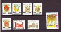 Collection lot/ 1998-2000  8&9th  definitive set  MNH   ( Overprints )
