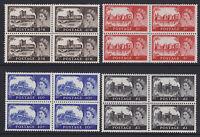 1967/8 CASTLES PRE-DECIMAL HIGH VALUES SET OF 4 IN BLOCKS OF 4 U/MINT