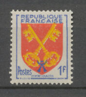 Timbre France N°1047, JAUNE DECALE, Neuf *, SUP X3926