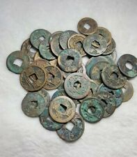 9 AD-20 AD 15 Beautiful Huo Quan Thick Coins With Green Patina