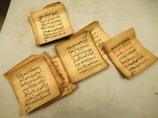 Antique Calligraphy Quran Koran Ancient Islamic Manuscript Prayer Book Arabic *2