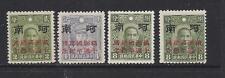 CHINA - JAPANESE OCC - HONAN - 3N58 -  3N61 - MH - TYII - 1942-