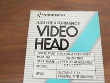 Nisshoku High Performance Video Head Upper Drum Assembly (4 Head) NEW!