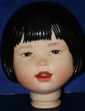 "Vintage Artist Helen Kish HOPE ""Mystery"" Porcelain Asian Doll Head 1986"