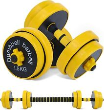 88LBS ADJUSTABLE DUMBBELL SET PAIR BARBELL DUMBBELLS NEW GYM WORKOUT CAP