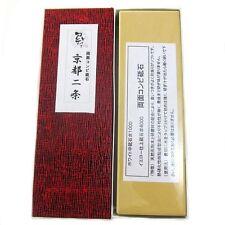 Japanese sharpening stone whetstone Waterstone KYOTO NIJOU Double sided Toishi
