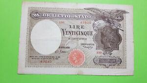 25 LIRE BIGLIETTO DI STATO AQUILA LATINA DECRETO RARISSIMO R3 DEL 20/09/1923