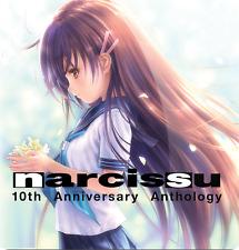 NARCISSU 10TH ANNIVERSARY ANTHOLOGY PROJECT + SEASON PASS DLC - Steam key PC ROW