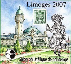 TIMBRE BLOC C.N.E.P N° 48 SALON  LIMOGES 2007 ++