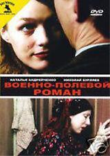 WAR-TIME ROMANCE / VOENNO-POLEVOY ROMANS WORLD WAR II DRAMA ENGLISH SUBTITLES