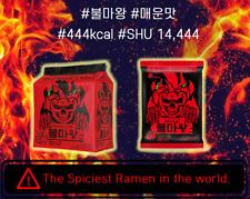 Korea - The Devil Of Fire Ramen 4pcs - SUH 14444