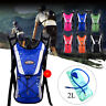 Sporting Backpack  With 2L Water Bag For Outdoor Camping Cycling Hiking JAP