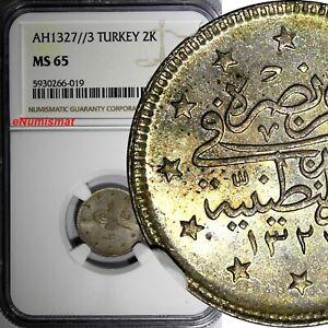 Turkey Mehmed V AH1327//3 (1911) 2 Kurush NGC MS65 1 GRADED HIGHEST KM# 749 (9)