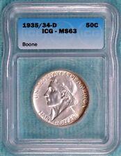 1935/34-D MS-63 Daniel Boone BiCentennial Commemorative 2003-Minted 1935 1934