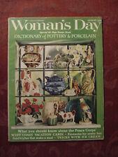 WOMANs DAY magazine August 1962 Pottery & Porcelain Virginia M. Gillette