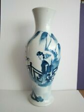 ANTIQUE CHINESE PORCELAIN BLUE/WHITE FIGURAL VASE KANGXI PERIOD MARK