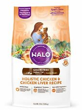 Halo Holistic Healthy Weight Dry Cat Food for Indoor Cats, Grain Free Chicken