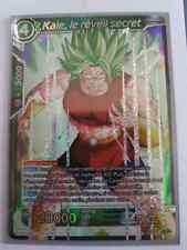 Carte DBZ Dragon Ball Super Card Game Part 2 Union Force #BT2-095 Super Rare