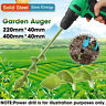 Garden Power Spiral Plant Auger Earth Planter Drill Bit Post Hole Digger Tool