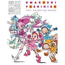 Yoshihiko Umakoshi TOEI animation works illustration art book