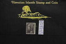 16A KINGDOM OF HAWAII #47 1883   UNUSED