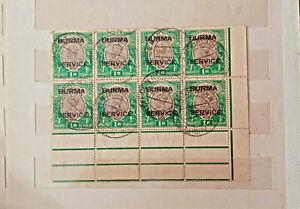 BURMA 1937 SERVICE  SG#O11 INDIA KGV Optd. O1a BLOCK OF 8 SG CAT VAL £48 USED