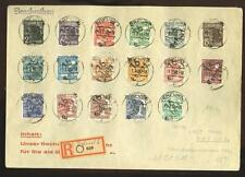 Germany SBZ District ovpts:16 Erfurt, cplt set on R-cover, both shades of 60pf!