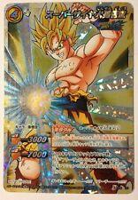Dragon Ball Miracle Battle Carddass Promo P DB-20 Son Goku Super Saiyan ver 2