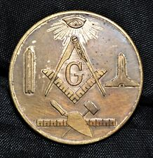 Brass Made A Mason Medal, unissued