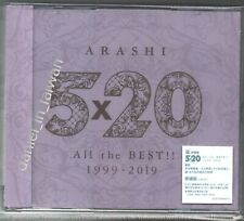Arashi 5x20 All the Best 1999-2019 4-CD & 2 BOOKLETS NEW
