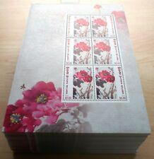 500 x Sri Lanka 2012 KB 1885-86 ** MNH Blumen Flower Peony Michel 5.000 EURO
