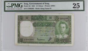 Iraq 1/4 Dinar 1931 P#22  King Faisal II ** PMG 25 **