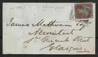 SG8a~1d.Red-Brown On V.Blue Paper Used On 1851 Envelope. 4 Good Margins.Ref.0865