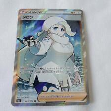 Pokemon Card Japanese s6H Melony SR
