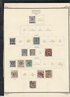 sweden 1858-77 stamps page ref 18081