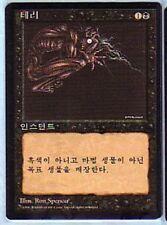 MTG 4X KOREAN BLACK BORDERED TERROR MINT FBB MAGIC THE GATHERING BLACK COMMON