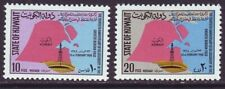 Kuwait 1968 SC 376-377 MH Set Oil Discovery 13th Anniversary
