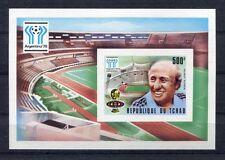 s5288) TCHAD 1978 MNH** World CF - Coppa Mondo Calcio S/S IMPERF
